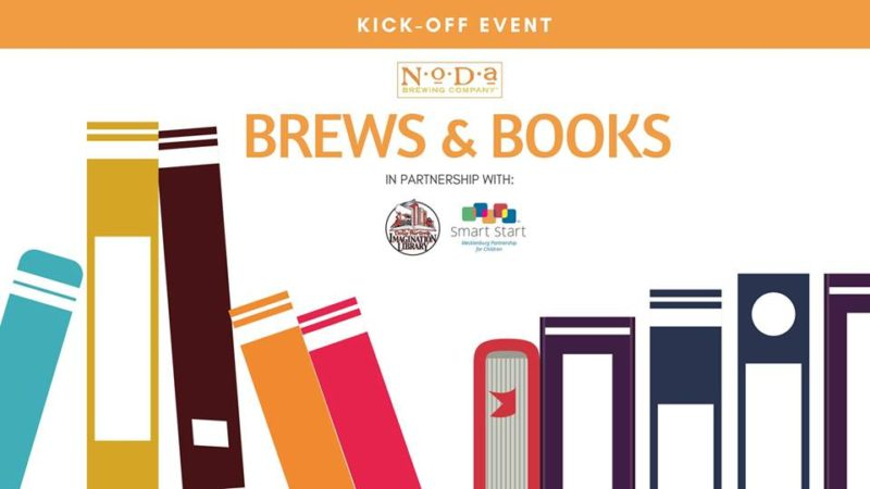 BREWS & BOOKS FUNDRAISING CAMPAIGN